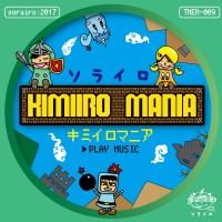4th mini album「キミイロマニア」