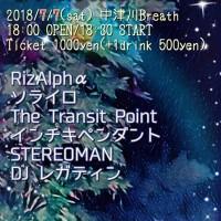 【LIVE】2018/7/7@中津川Breath